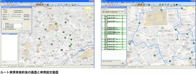 ルート検索実施前後の画面と検索設定画面