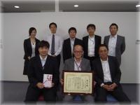 Geofficeアプリケーション企画の表彰式 株式会社ティーネットジャパン 様
